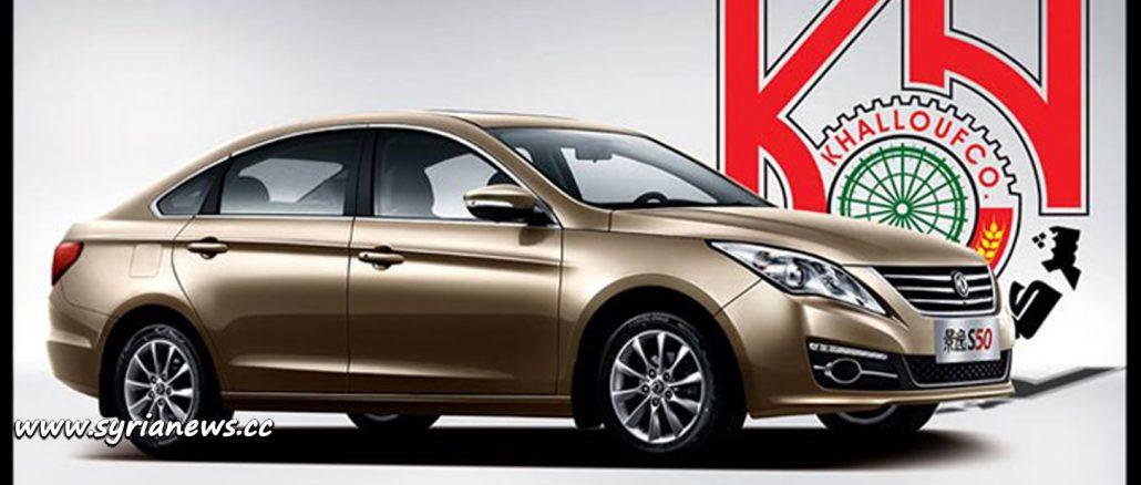 image-made-in-syria-khallouf-dfm-sedan-car