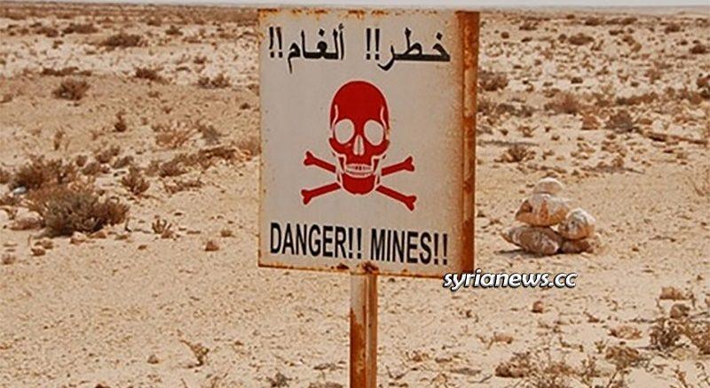 Landmines - Syria
