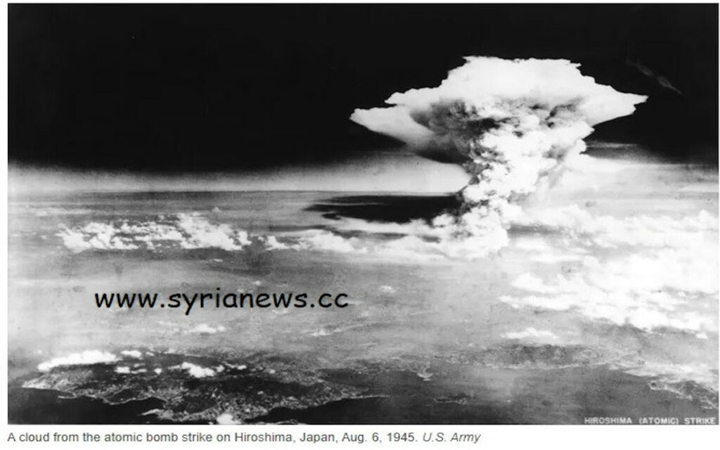 The cloud from the atomic bomb dropped by the USA on Hiroshima, Japan 1945 - US Army Archive